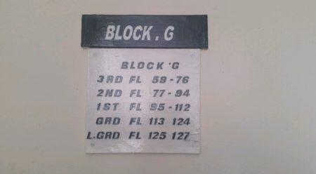 Block Inscriptions (Photo Credit: Eric Kawa)