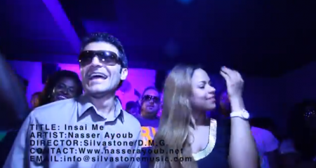 """Insai Me"" by Nasser Ayoub"