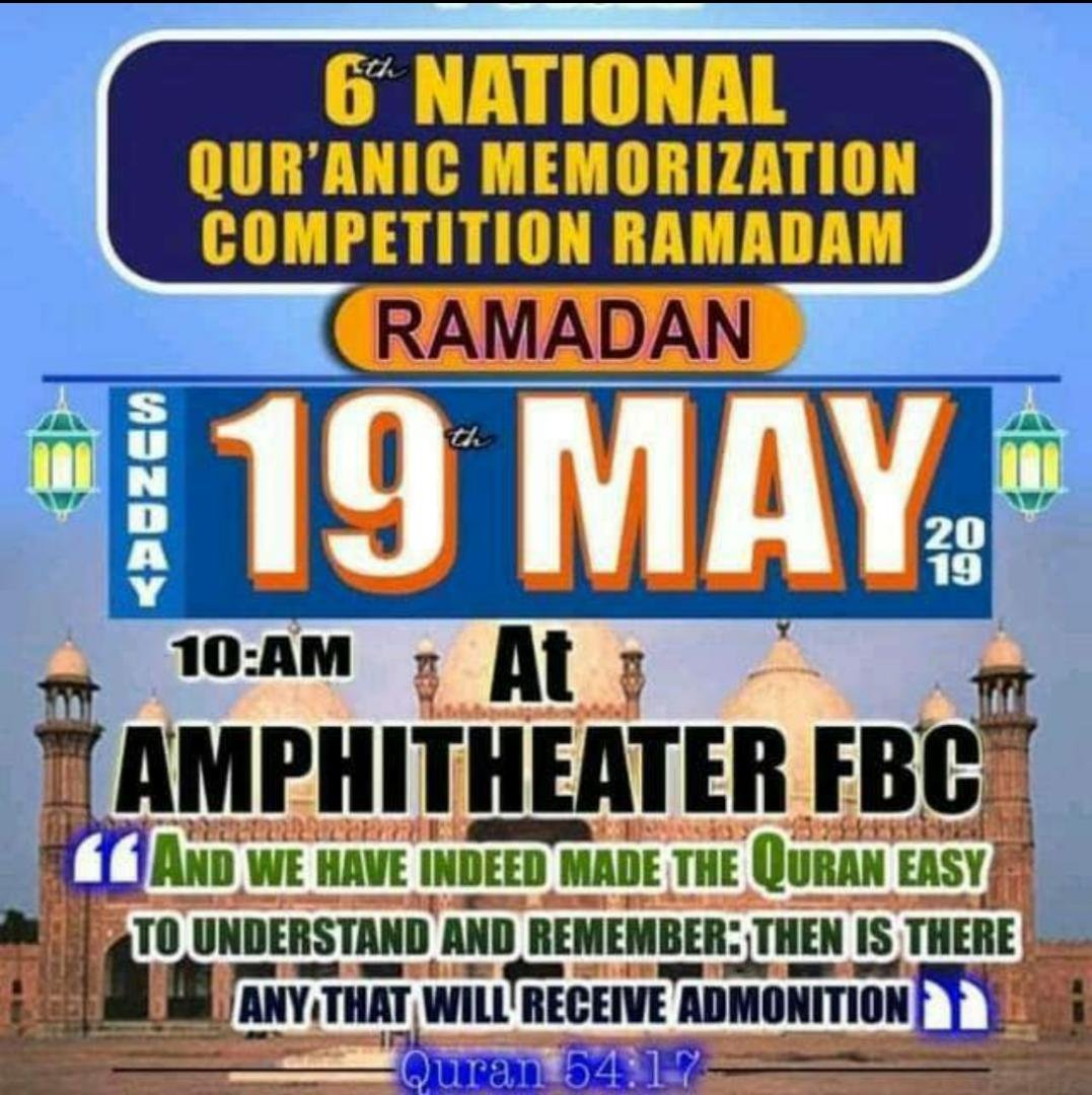 Foundation Of Islamic Information held National Qur'anic